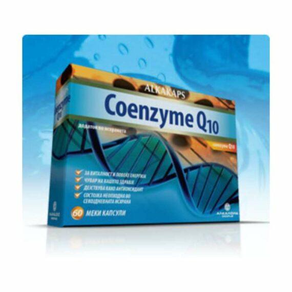 Alkacaps coenzyme Q10 capsules