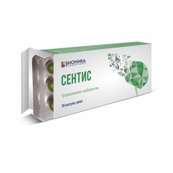 Bionika Sentis capsules