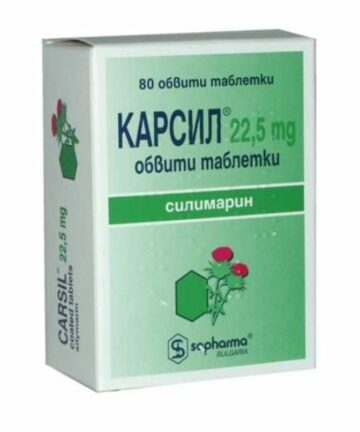 Carsil 22.5mg tablets
