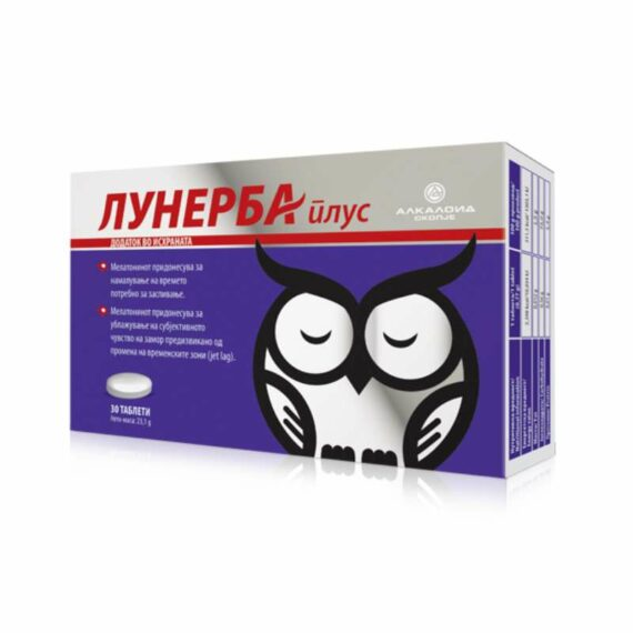 Lunterba plus Alkaloid tablets