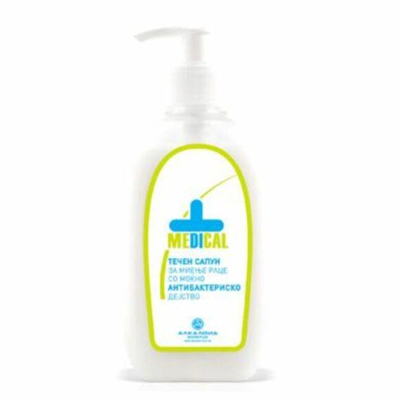 Medical antibacterial hand soap