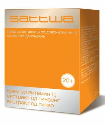 Sattwa Vitamin C cream