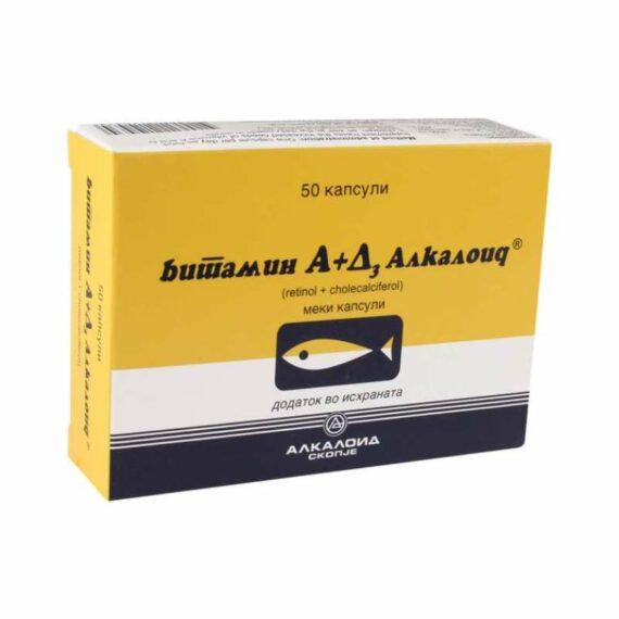 Vitamin A+D Alkaloid capsules