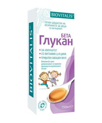 biovitalis beta glucan syrup