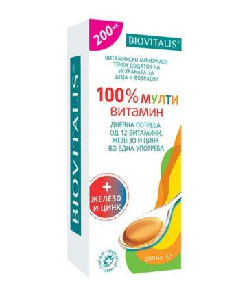 biovitalis multivitamin syrup