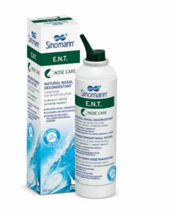 Sinomarin ENT nasal spray