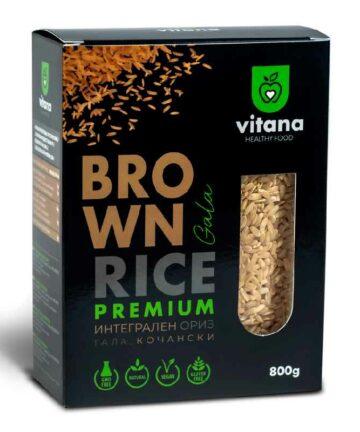 vitana brown rice organic