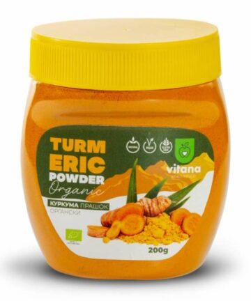 vitana turmeric powder