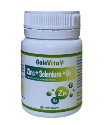 GaleVita Zinc+Selenium+D3 tablets