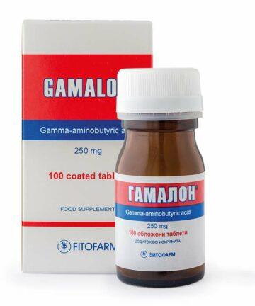 Gamalon tablets